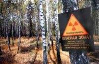 Днепродзержинск выделит 200 тыс.грн. на решение вопроса с радиоактивными отходами в 2008