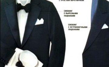 Днепродзержинский горсовет ввел дресс-код для своих сотрудников