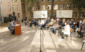 Розпочалася 61-ша сесія Дніпровської міської ради