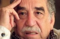 Колумбийский писатель Габриель Гарсиа Маркес попал в больницу