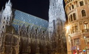 Исполнительный комитет УЕФА проведет заседание в Вене