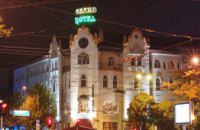 Собрание акционеров днепропетровской гостиницы «Украина» не состоялось