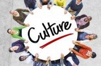 В Днепре утвердили комплексную программу развития отрасли культуры на 2021 - 2025 годы