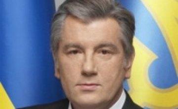 Президент наградил орденом днепропетровца Агошкова