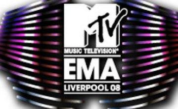 В Днепропетровске пройдет «MTV EMA 2008. Ukrainian Selection»