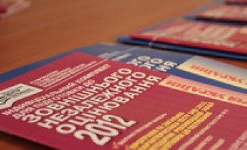 Минобразования издает «Индивидуальные комплекты для подготовки к ВНО-2012»