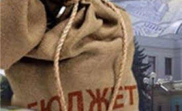 На Днепропетровщине СБУ разоблачила растрату 10 млн грн бюджетных средств