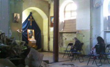 Днепропетровским католикам вернут храм