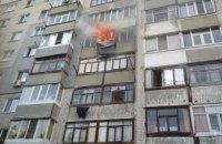 В Павлограде произошел пожар в многоэтажке