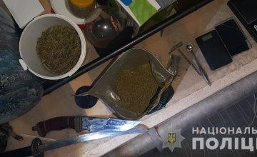 В Кривом Роге задержан 40-летний наркосбытчик