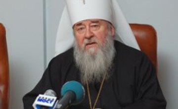 Митрополит Ириней: «Выборы нового предстоятеля Русской православной церкви на Украинскую церковь не повлияют»