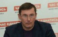 Президент Порошенко уже совершил три радикальных шага, направленных на обновление страны, - Юрий Луценко
