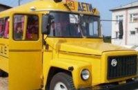 Министерство Табачника начнет проверять школьные автобусы