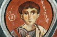Сегодня православные почитают святого апостола Филиппа