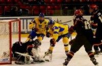 Чемпионат мира по хоккею: Украина разгромила Испанию