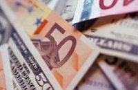 Торги на межбанке закрылись падением курса евро