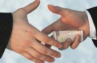 Налоговики собрали 619 млн грн «зарплатных» штрафов