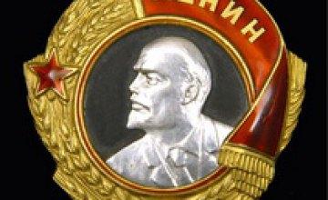 Я горжусь, что на моей груди орден Ленина, – Валентин Циков