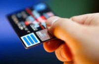 Пассажиры столичного скоростного трамвая смогут оплатить проезд банковской картой