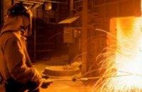 В Днепродзержинске открылся музей металлургии под открытым небом
