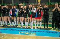 Волейболістки з Кам'янського вперше стали чемпіонками України