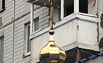 В Днепропетровске подросток ограбил церковь