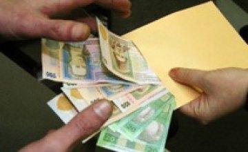 В 2010 году днепропетровцам стали исправнее платить зарплату