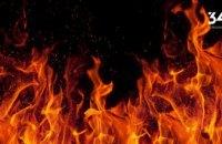 В Днепропетровской области объявили о пожарной опасности из-за погоды