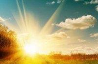 На выходных в Украине ожидается до +32 градусов тепла, - Укргидрометцентр