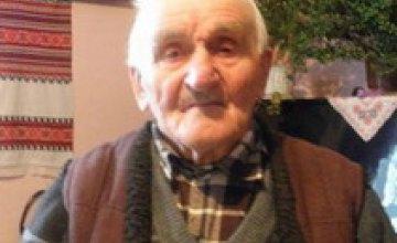 Самому старому украинцу сегодня исполняется 111 лет