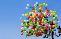 17 мая: какие праздники отмечаются в этот день