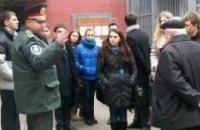 В Днепропетровске 11 школьников отправили в СИЗО