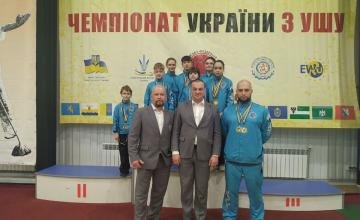 Днепровские спортсмены завоевали 20 медалей на чемпионатах Украины по ушу (таолу) и ушу (традиционные комплексы)