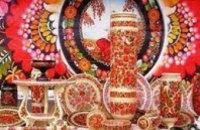 Петриковская роспись стала культурным наследием человечества, - Евгений Удод (ОБНОВЛЕНО)