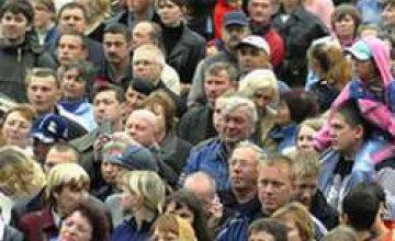 Количество жителей Днепропетровщины сократилось на 0,7% в 2007 году