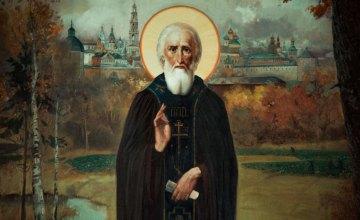 Сегодня православные вспоминают преставление преподобного Сергия, игумена Радонежского
