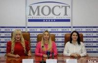 Женщины в политике: отношение украинского общества и скрытые возможности