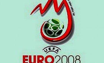 7 июня стартует финальный турнир Евро-2008