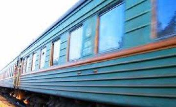 «Укрзалізниця» отчиталась о закупке постельного белья для двух столичных поездов