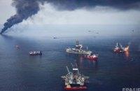 В Мексиканском заливе произошел пожар на нефтяной платформе