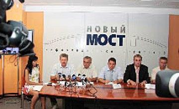 Пресс-конференция «Ситуация вокруг водоснабжения городов Днепропетровской области» в пресс-центре ИА «НОВЫЙ МОСТ» (фото)