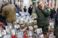 Кабмин удвоил выплаты семьям погибших и пострадавшим на Евромайдане