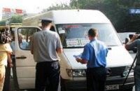 ГАИ провела рейд на маршрутах Днепропетровска