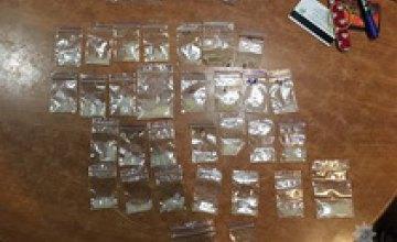 В Днепре полиция задержала наркосбытчицу