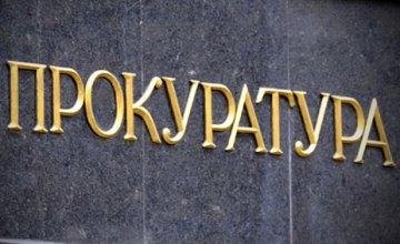На Днепропетровщине будут судить руководство реабилитационного центра, в котором незаконно удерживали людей