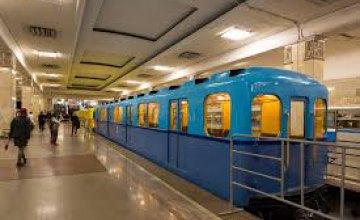 В метро Днепра пройдет фотовыставка