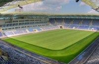 С 8 ноября в продажу поступят билеты на матч Украина — Норвегия