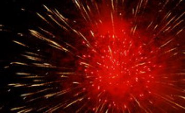 6 декабря в Днепропетровске состоится праздничный фейерверк по случаю дня ВСУ