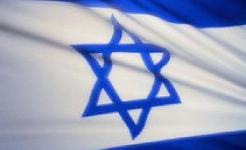 11 января в Днепропетровске состоится митинг солидарности с Израилем