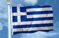 В Днепропетровск из-за военной угрозы переехало мариупольское консульство Греции